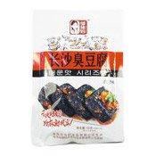 Fragrant Tofu Beancurd Snack (Cumin) (長沙臭豆腐)