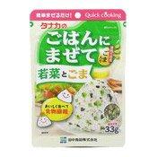 Gohan Ni Mazete Wakana Goma Rice Seasoning (日本飯素)