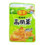 Spicy Cabbage (國聖酸辣高麗菜)