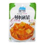 Korean Style Radish Kimchi (韓式泡菜 (蘿蔔))