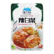 Korean Style Spicy Cabbage Kimchi (韓式辣泡菜)