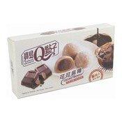 Cacao Mochi (Chocolate) (可可麻糬 (巧克力))