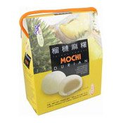 Mochi Glutinous Rice Cakes (Durian) (榴蓮麻糬禮盒)
