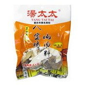 Soup Mix For Chicken (八寶雞燉料)