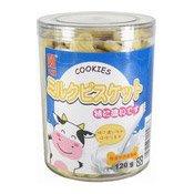 Bone Cookies (Milk Flavour Biscuits) (牛奶骨頭餅)