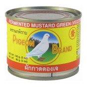 Fermented Mustard Greens (Vegetarian) (咸芥菜)