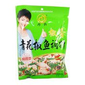 Seasoning For Fish With Green Sichuan Peppercorn (丹丹青花椒魚調料)