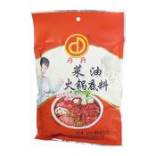 Hot Pot Seasoning With Canola Oil (丹丹菜油火鍋底料)