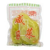 Chaoshan Pickles (Salt Mustard) (潮汕咸菜)