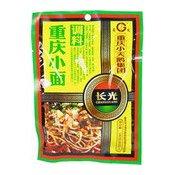 Chongqing Small Noodles Seasoning (Chongqing Xiaomian)