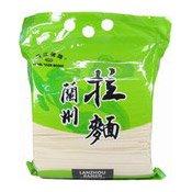 Lanzhou Ramen Noodles (珠江蘭州拉麵)
