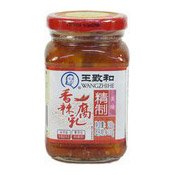 Fermented Beancurd (With Chilli) (王致和香辣腐乳)