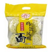 Dried Egg Noodles (永心雞蛋麵)