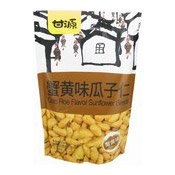 Crab Roe Flavour Sunflower Seeds Snack (蟹黃瓜子)