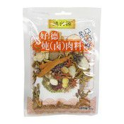 Mixed Spices Seasoning For Stewing Meat (Lo Shui) (鴻興源鹵水料)