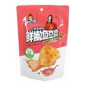 Dried Beancurd Dougan (Hot Fish) (好巴食豆腐魚 (紅燒香辣))