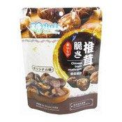 Chinese Black Mushroom Snack (香菇脆片)