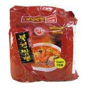 Instant Spicy Seafood Noodles Multipack (Peking Ramen) (韓國辣炒海鮮湯麵)