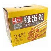 Egg Rolls (壽桃雞蛋卷)