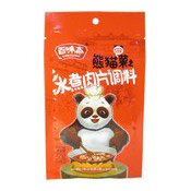 Boiled Meat Seasoning Sauce (Water Cooked Meat) (百味齋水煮肉片調料)