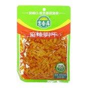 Spicy Dried Turnip (吉香居麻辣蘿蔔乾)