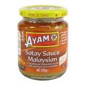 Satay Sauce Malaysian (Mild) (馬來沙爹醬)