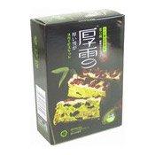 Franzzi Fried Dough Cake (Matcha Green Tea) (厚雪酥 (抹茶))