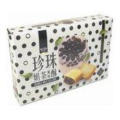 Bubble Milk Tea Cake (皇族珍珠奶茶酥)