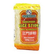 Kongmoon Rice Stick (Vermicelli) (雙燕江門排粉)