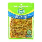 Day Lily & Vegetables (吉香居黃花雜錦)