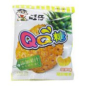 QQ Gummies (Pineapple) (旺旺軟糖(菠蘿))