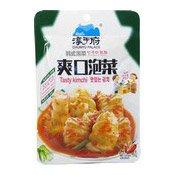 Tasty Kimchi (韓式爽口泡菜)