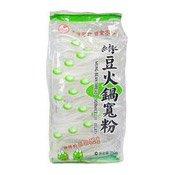 Mung Bean Thread For Hotpot (Flat Glass Noodles) (雙塔綠豆火鍋粉絲)