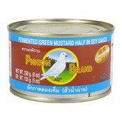 Fermented Green Mustard Halves (華南菜)