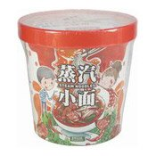 Steam Instant Noodles Cup (Spicy Artificial Beef) (蒸汽小麵 (香辣牛肉))