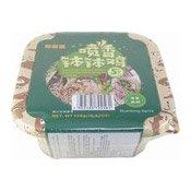 Spicy Vegetables Hot Pot (Numbing Spicy) (蔬菜鉢鉢雞 (藤椒))