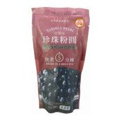 Tapioca Pearls (Black Sugar Boba) (珍珠粉圓 (黑色))