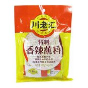 Spicy Seasoning Sachets (川老匯香辣蘸料)