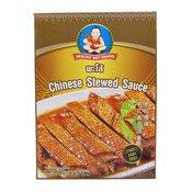 Chinese Stewed Sauce (滷水汁)