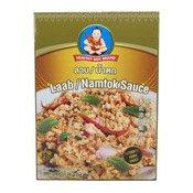 Laab Namtok Sauce (泰式涼拌酸辣醬)