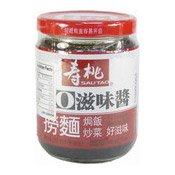 XO Sauce (壽桃XO醬)