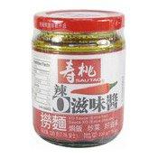 XO Sauce (Extra Hot) (壽桃XO醬 (特辣))
