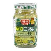 White Preserved Beancurd (Fermented Furu) (廚邦麻油白腐乳)