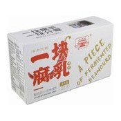 Fermented Beancurd Multipack (Spicy) (一块腐乳)