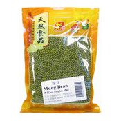 Dried Green Mung Beans (Small) (老字號綠豆)
