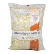 Medium Grain White Rice (東北大米)