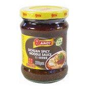 Sichuan Spicy Noodles Sauce (Dandanmian) (淘大擔擔麵醬)