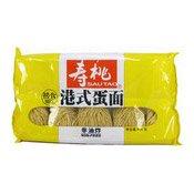 Egg Noodles (壽桃港式蛋麵)