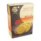 Almond Cakes (十月初五澳門杏仁餅)