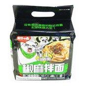 Instant Stir Noodles Multipack (Sichuan Peppercorn) (徽記椒麻拌麵)
